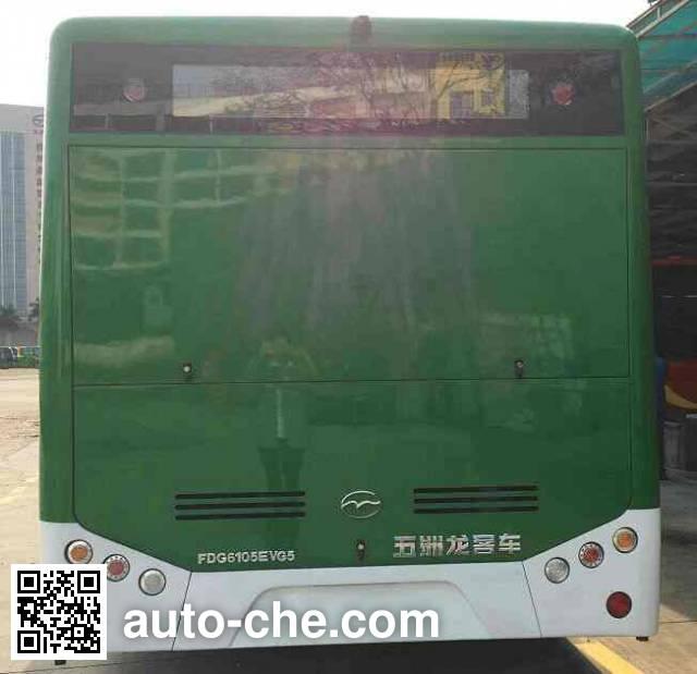 五洲龙牌FDG6105EVG5纯电动城市客车
