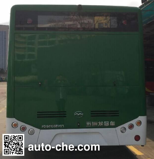 五洲龙牌FDG6105EVG7纯电动城市客车