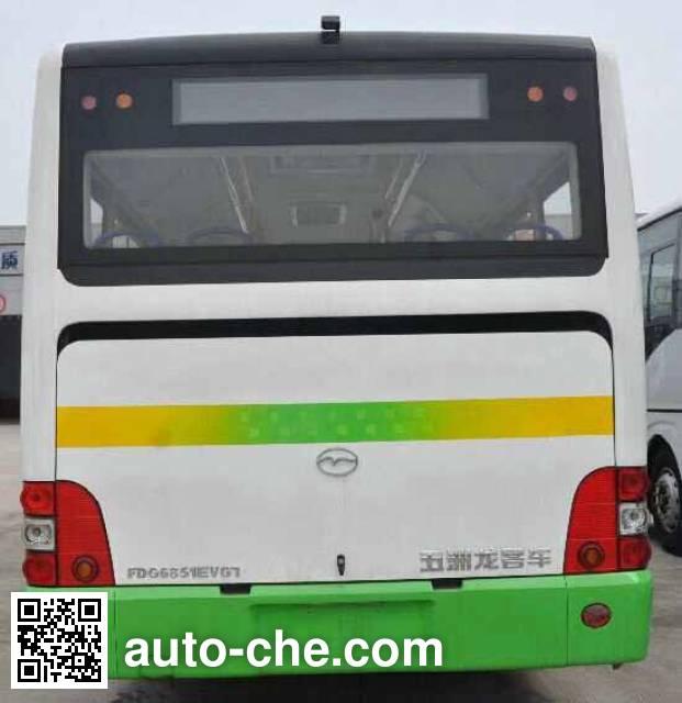 五洲龙牌FDG6851EVG7纯电动城市客车