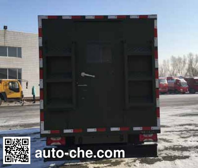 Fenghua FH5050XZC self-propelled field kitchen