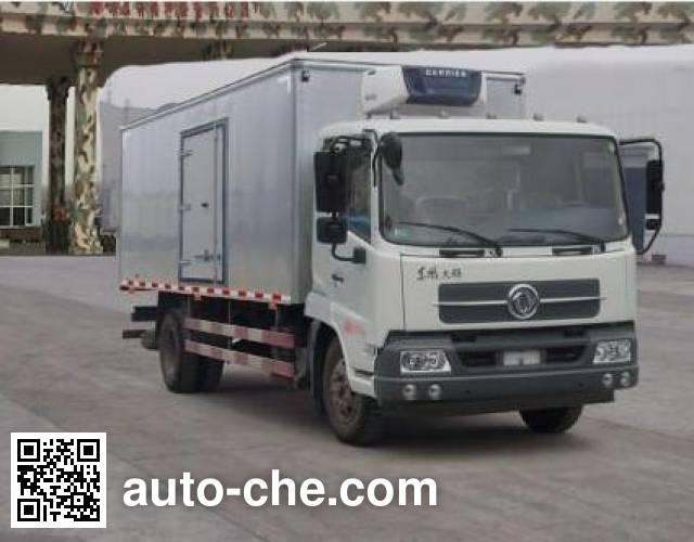 风华牌FH5100XLCBX7冷藏车