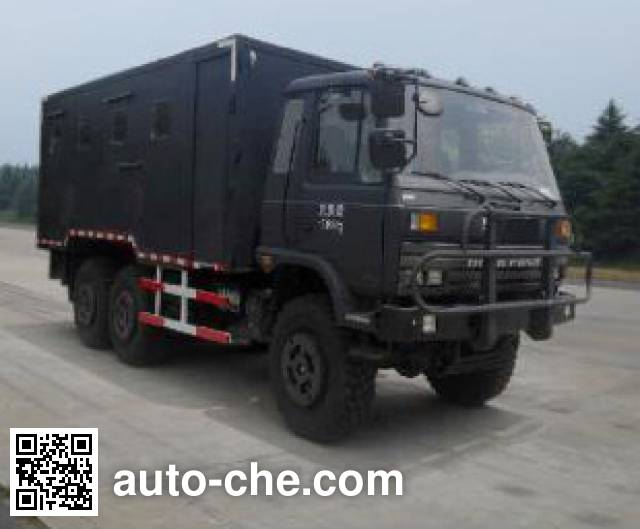 Fenghua FH5100XZC1 self-propelled field kitchen