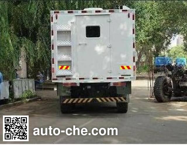 Fenghua FH5160XZC self-propelled field kitchen