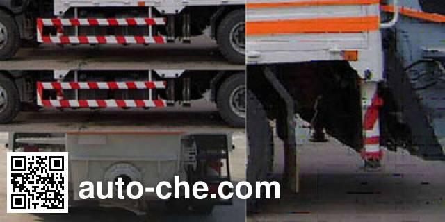 福田牌FHM5121THB95车载混凝土泵车
