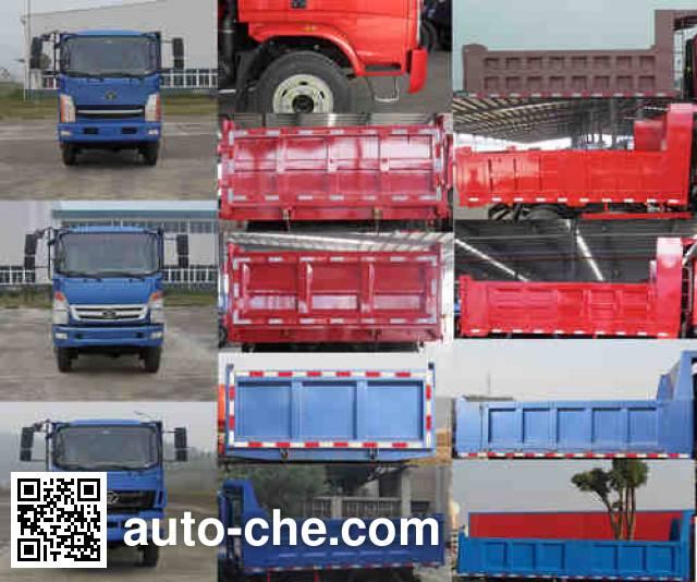 Fuhuan FHQ3040F23 off-road dump truck