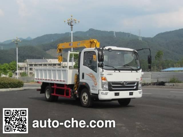 Fuhuan FHQ5040JSQME truck mounted loader crane
