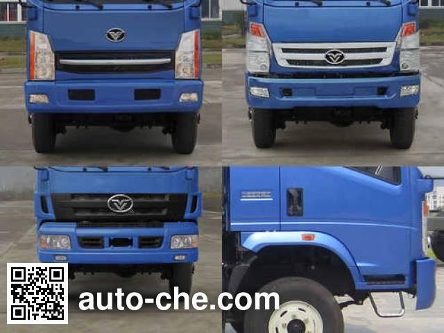 Fuhuan FHQ5040XXYF23 cross-country box van truck