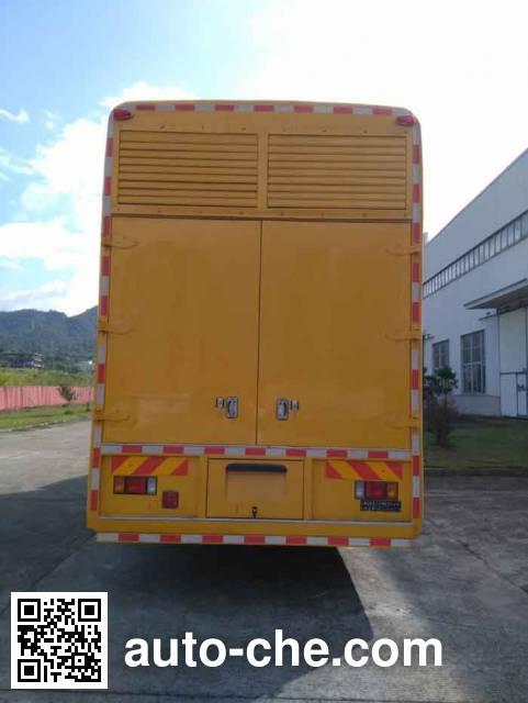 Shuangfu FJG5160XDYDF power supply truck