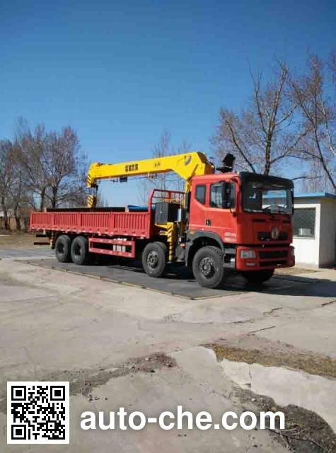 Wuyi FJG5310JSQGZ4D truck mounted loader crane