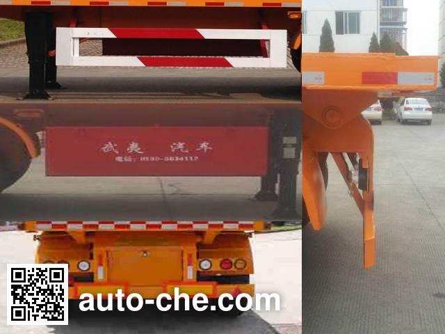 Shuangfu FJG9403ZZXPG flatbed dump trailer