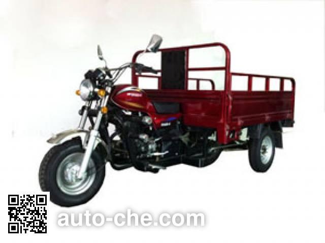 Fekon FK150ZH-A cargo moto three-wheeler