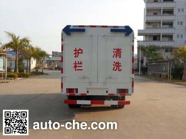 Kehui FKH5070GQXE4 highway guardrail cleaner truck