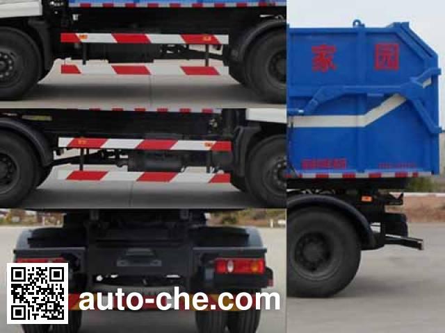 Kehui FKH5120ZDJE4 docking garbage compactor truck