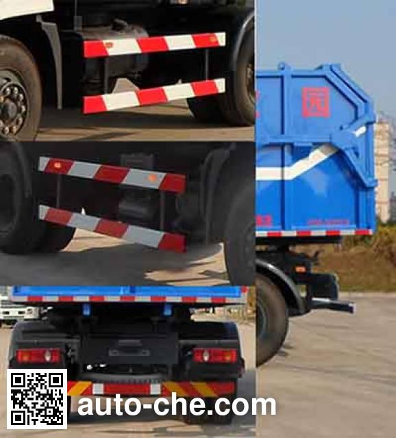 科晖牌FKH5160ZDJE4压缩式对接垃圾车