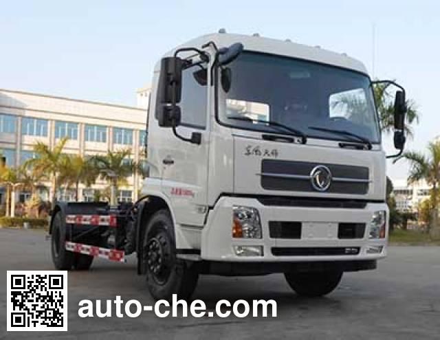 Kehui FKH5160ZXXE5 detachable body garbage truck