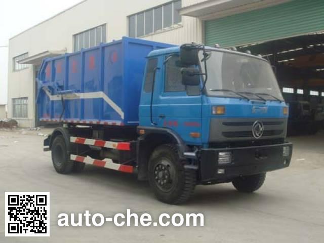 Kehui FKH5161ZDJE4 docking garbage compactor truck