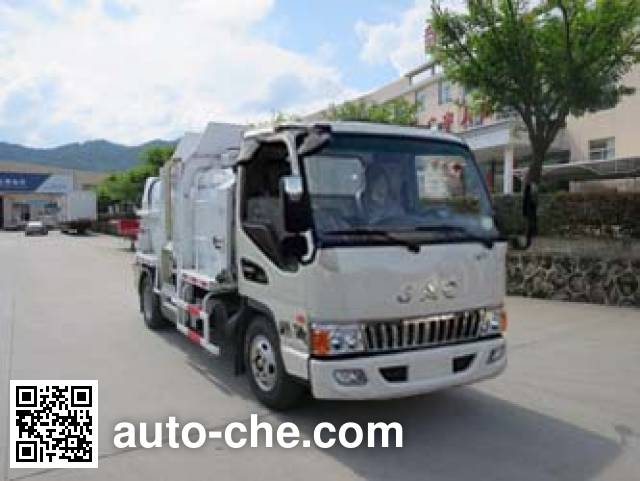 Fulongma FLM5070TCAJ5 food waste truck
