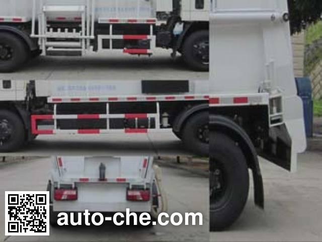 Fulongma FLM5070TCAJL5 food waste truck