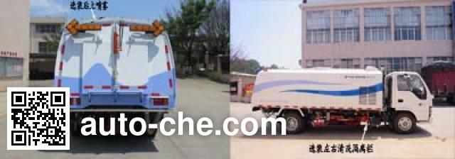 福龙马牌FLM5070TXSQ5洗扫车
