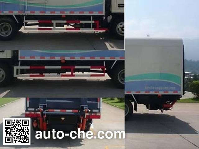 福龙马牌FLM5070XTYJ4密闭式桶装垃圾车