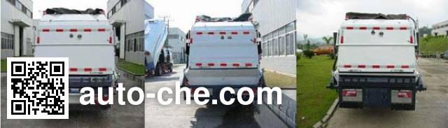 福龙马牌FLM5070ZYSJL5压缩式垃圾车