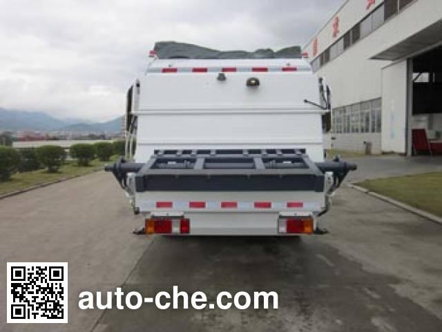 Fulongma FLM5070ZYSQ4 garbage compactor truck