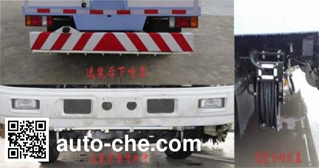 Fulongma FLM5071GQXQ5 highway guardrail cleaner truck