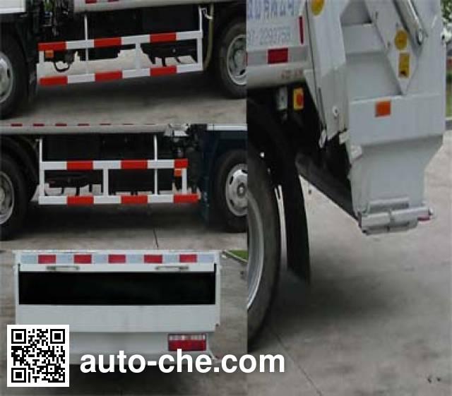 福龙马牌FLM5072ZYSE4压缩式垃圾车