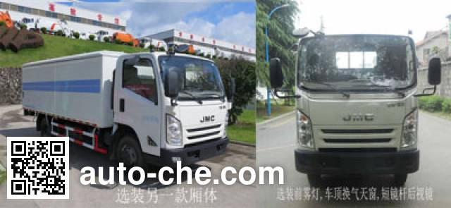Fulongma FLM5080XTYJL5 sealed garbage container truck