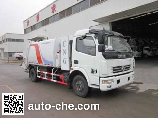Fulongma FLM5080ZYSD5NG garbage compactor truck