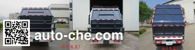 福龙马牌FLM5080ZYSF5压缩式垃圾车