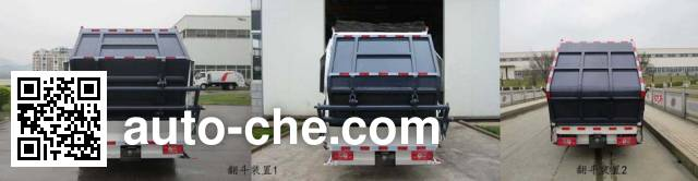 Fulongma FLM5080ZYSF6 garbage compactor truck