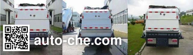 福龙马牌FLM5080ZYSJ5NG压缩式垃圾车