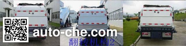 福龙马牌FLM5080ZYSJL5压缩式垃圾车