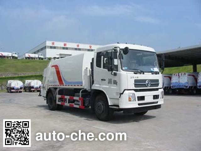 福龙马牌FLM5160ZYS压缩式垃圾车