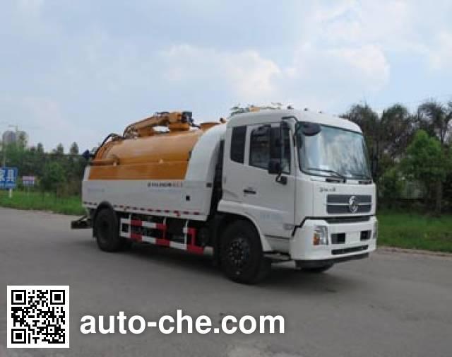福龙马牌FLM5161GQXD5下水道疏通清洗车