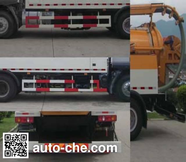 Fulongma FLM5161GQXL4 sewer flusher truck