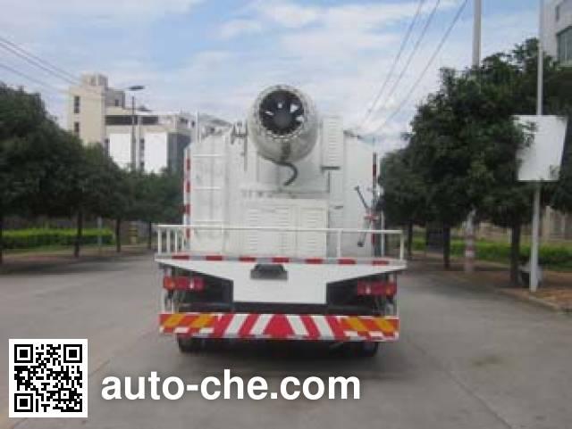 Fulongma FLM5161TDYD5 dust suppression truck
