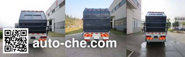 福龙马牌FLM5163ZYSD4K压缩式垃圾车