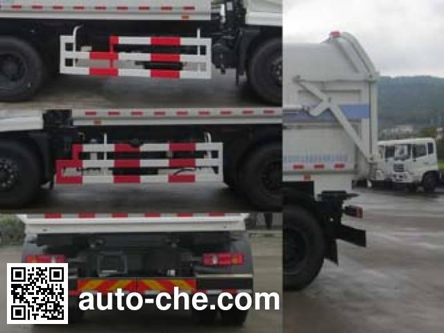 福龙马牌FLM5180ZDJD5D压缩式对接垃圾车