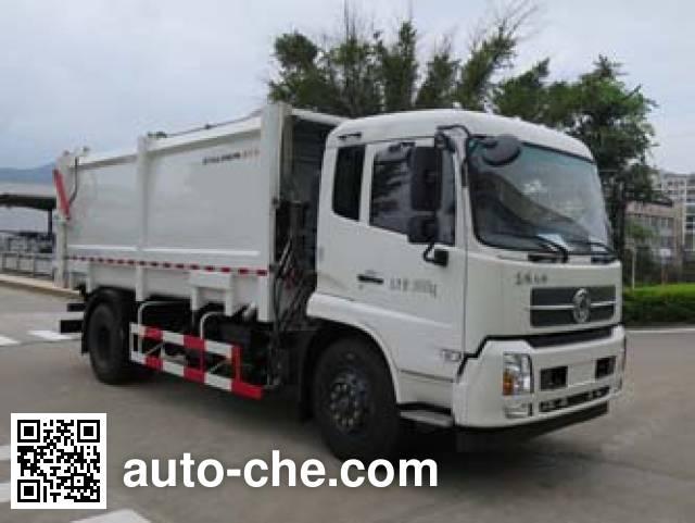福龙马牌FLM5182ZDJD5F压缩式对接垃圾车