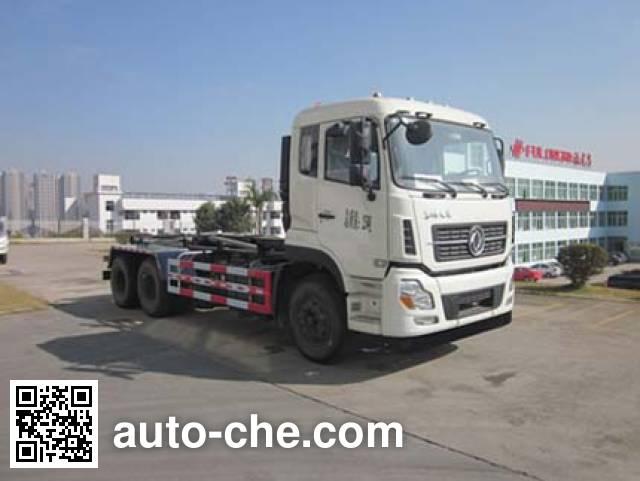 Fulongma FLM5250ZXXD5 detachable body garbage truck