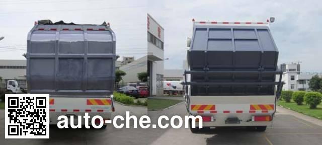 Fulongma FLM5250ZYSD5 garbage compactor truck