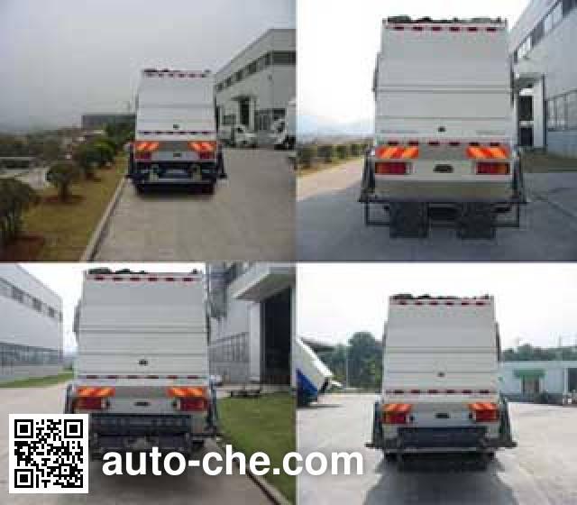 福龙马牌FLM5250ZYSE4压缩式垃圾车