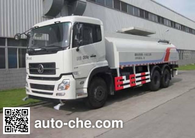 Fulongma FLM5252GQXD5T street sprinkler truck