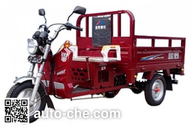 Fulaite FLT150ZH-9C cargo moto three-wheeler