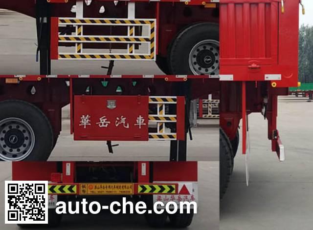 Huayuexing FNZ9400A dropside trailer