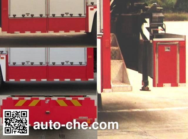 抚起牌FQZ5140TXFJY60/J抢险救援消防车