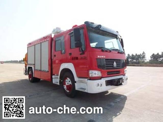 抚起牌FQZ5140TXFJY60H抢险救援消防车