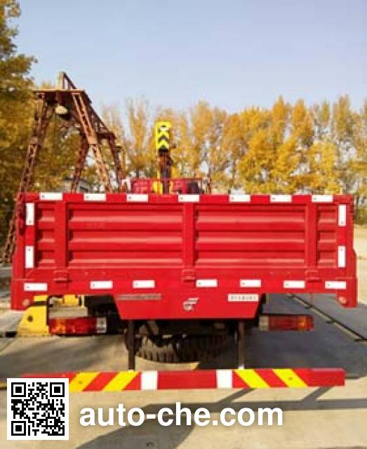 Fuqi (Fushun) FQZ5250JSQ8C truck mounted loader crane
